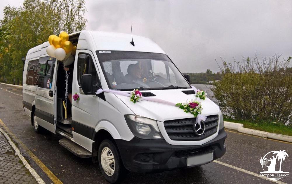 Недорогой автобус для свадьбы спб
