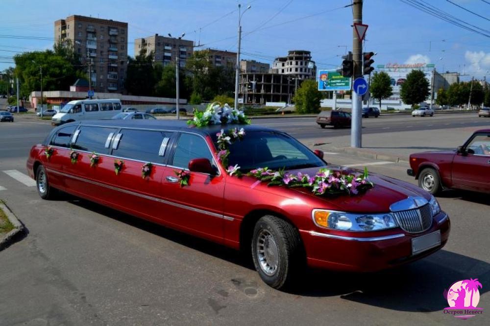 проверьте, фото лимузины для свадьбы дзюба сегодня одна
